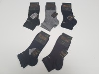 1 Paar Bambus Sneaker-Socken Herren - versch. Farben - Gr. 41-44