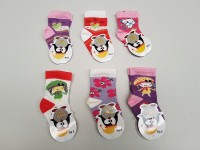 1 Paar Baby & Kinder Socken Jungen & Mädchen - versch. Größen